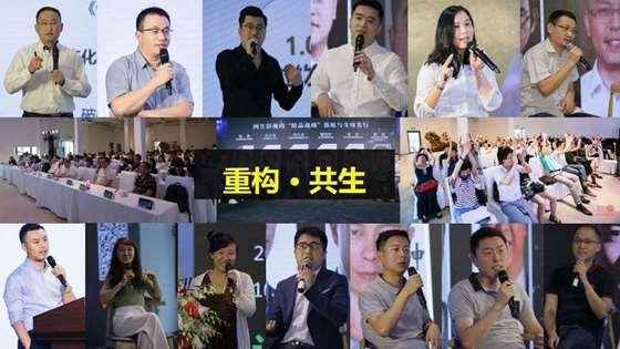 麻辣派-视频营销训练营 (2)_20.png