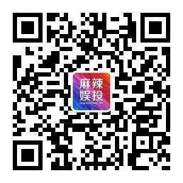 qrcode_for_gh_e78be69d22fa_258(2).jpg