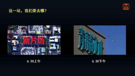 麻辣派-视频营销训练营 (2)_32.png