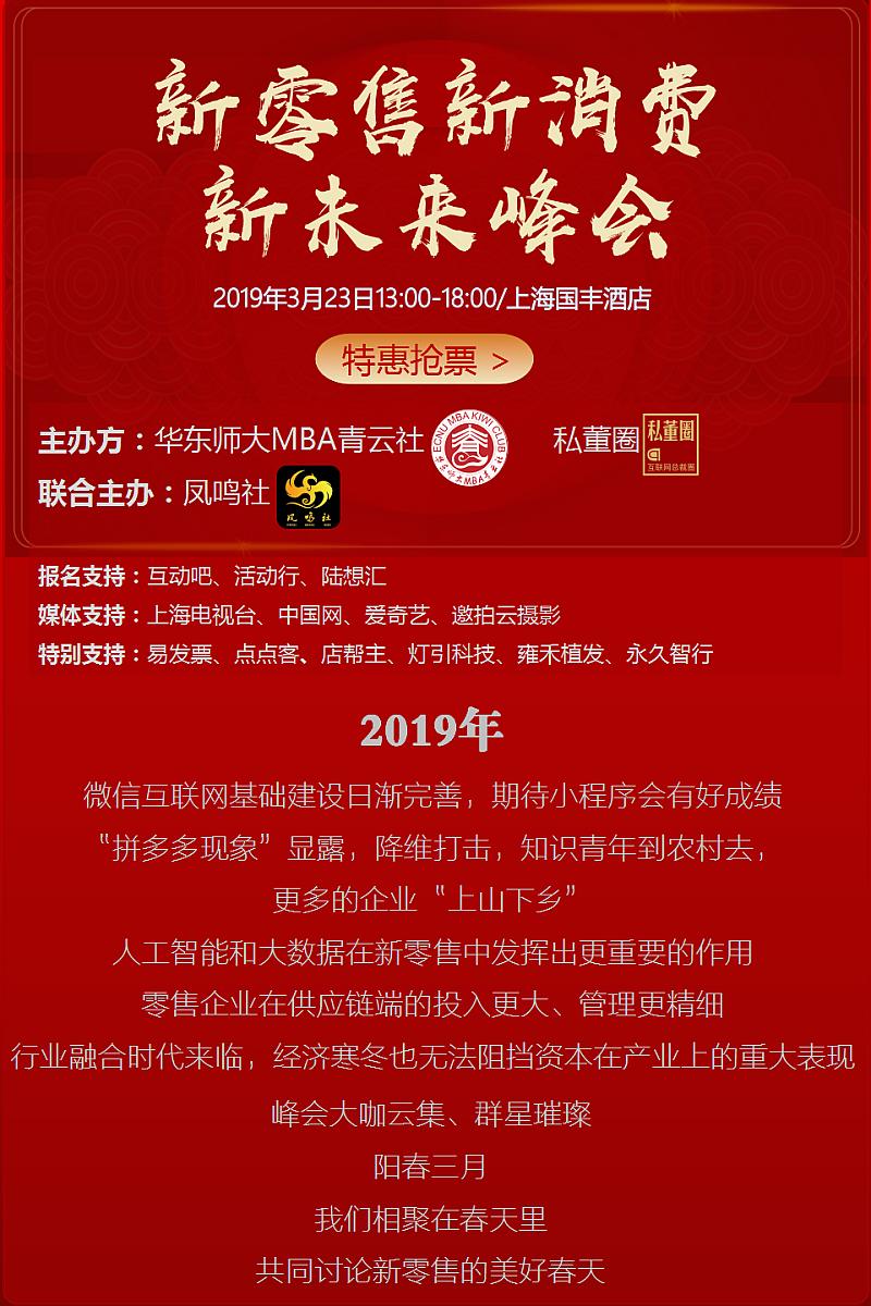 http://www.huodongxing.com/file/20150424/4721939647291/393367835238413.png