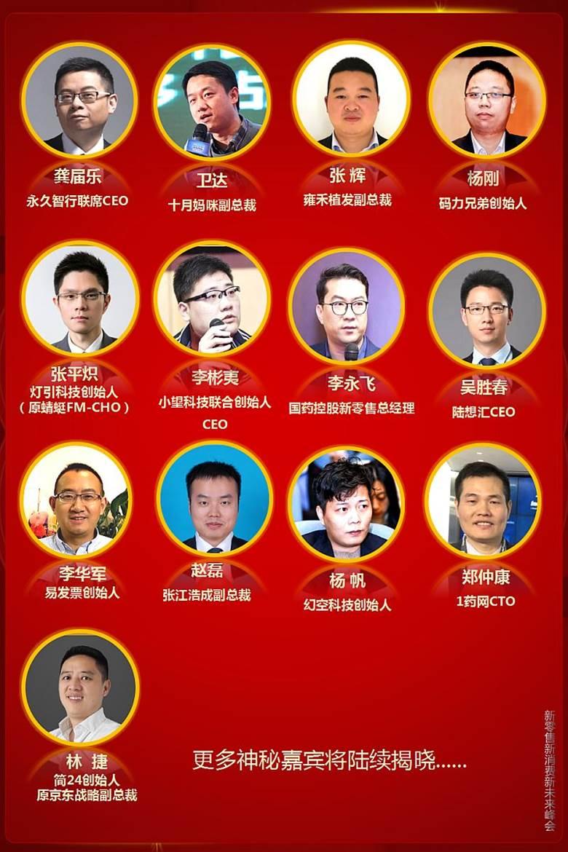 http://www.huodongxing.com/file/20150424/4721939647291/713368462207366.jpeg