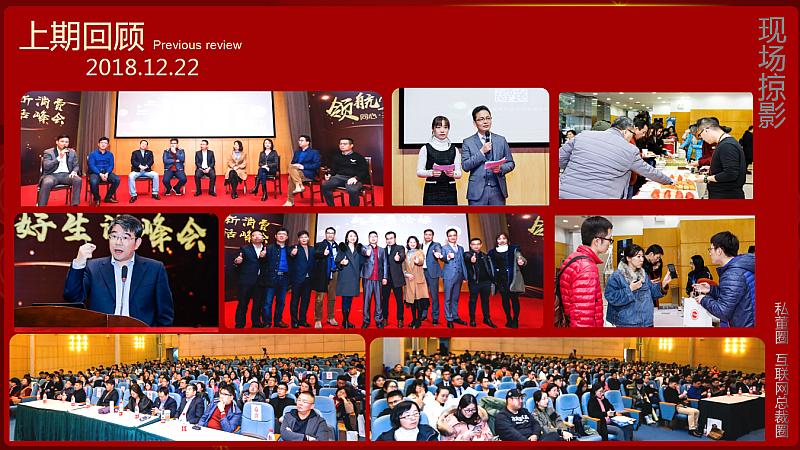 http://www.huodongxing.com/file/20150424/4721939647291/753360649246146.png