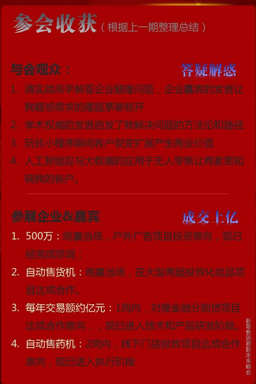 http://www.huodongxing.com/file/20150424/4721939647291/863360646638387.jpg