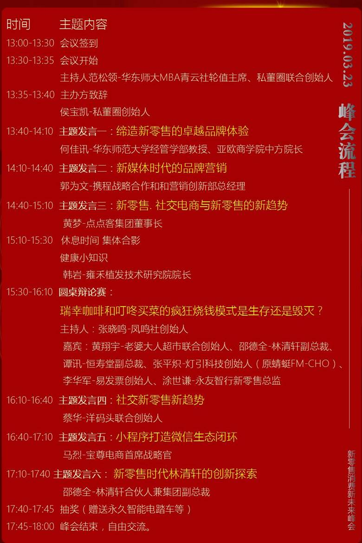 http://www.huodongxing.com/file/20150424/4721939647291/973368462207367.jpg