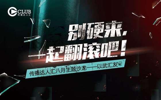 公号头图(logo偏上).jpg
