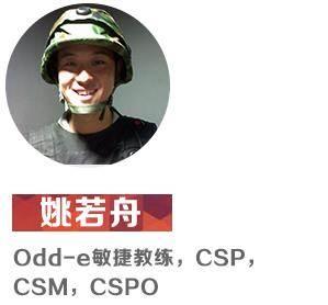 姚若舟.png