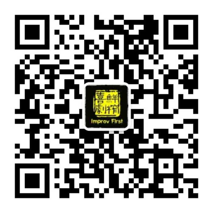 qrcode_for_gh_4e6b37f1cce4_1280.jpg