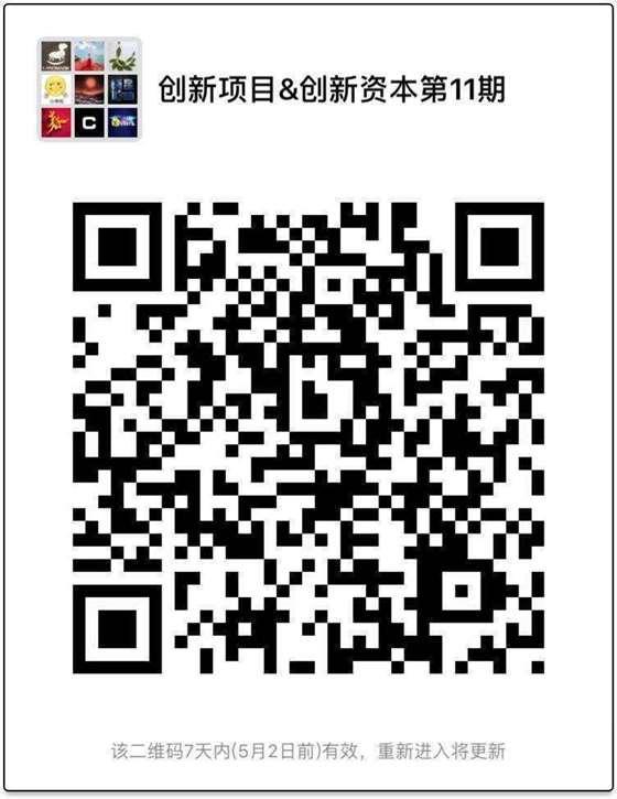 828229839943935499.jpg