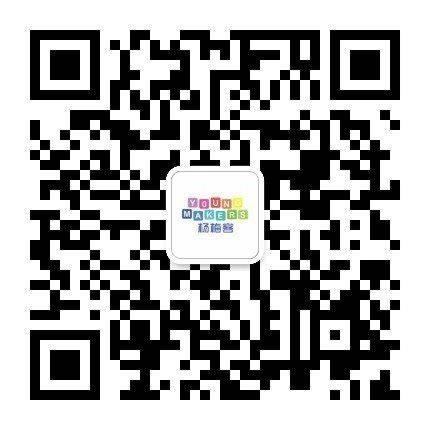 杨梅客教育服务中心 客服微信(13120023291).jpg