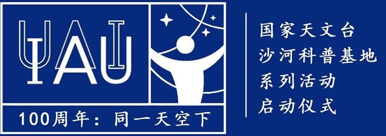 题图-cn-沙河站-1.jpg