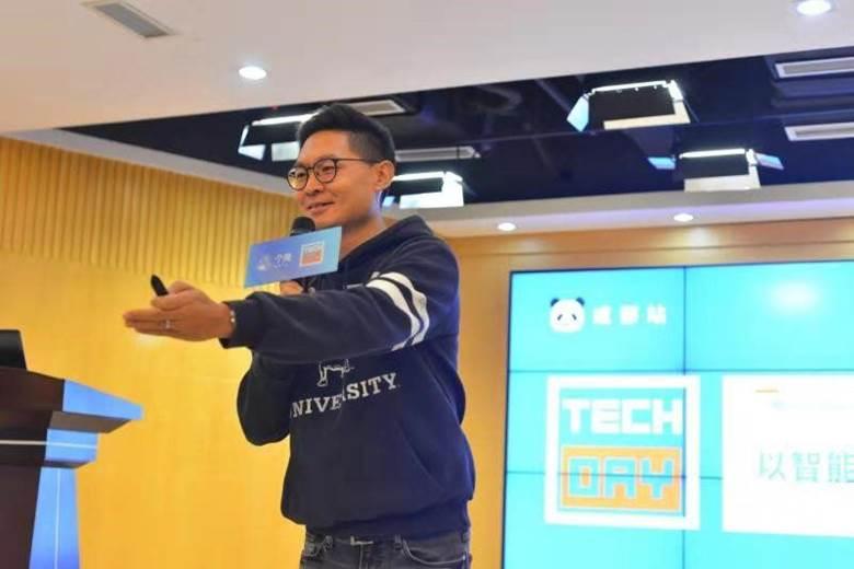 个推  TechDay暨中生代社区全国巡回沙龙(成都站)《数据增长时代的研发管理》.jpg