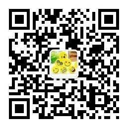 qrcode_for_gh_8e0e22a0ca1c_258_wps图片.jpg