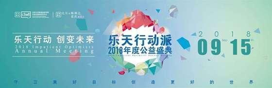 网站banner_1080*350_300dpi.jpeg.jpeg