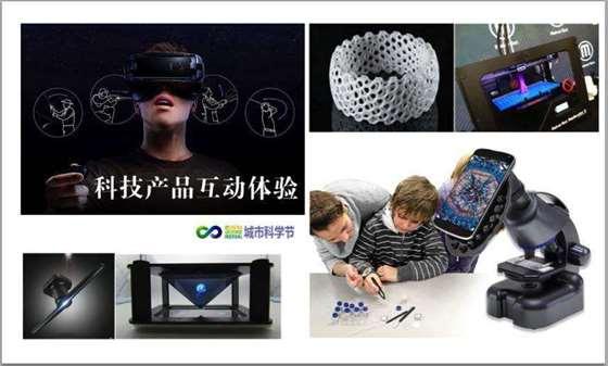 亮点5科技产品体验.png