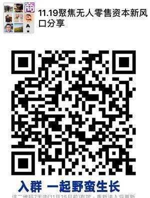 668466395509719166.jpg