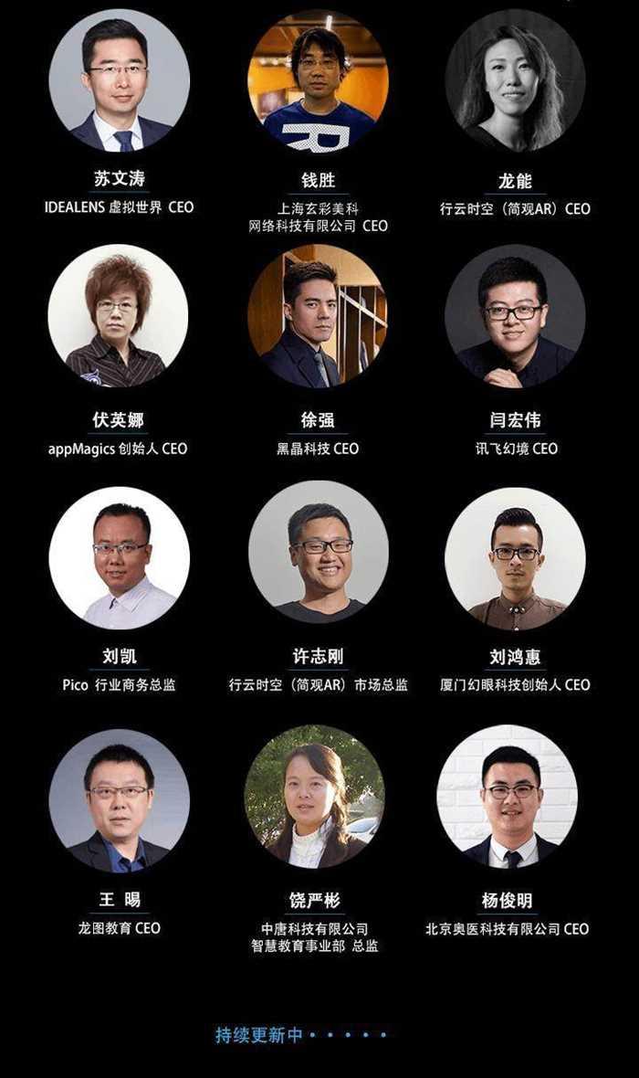 论坛邀请函1027-活动行_03.png