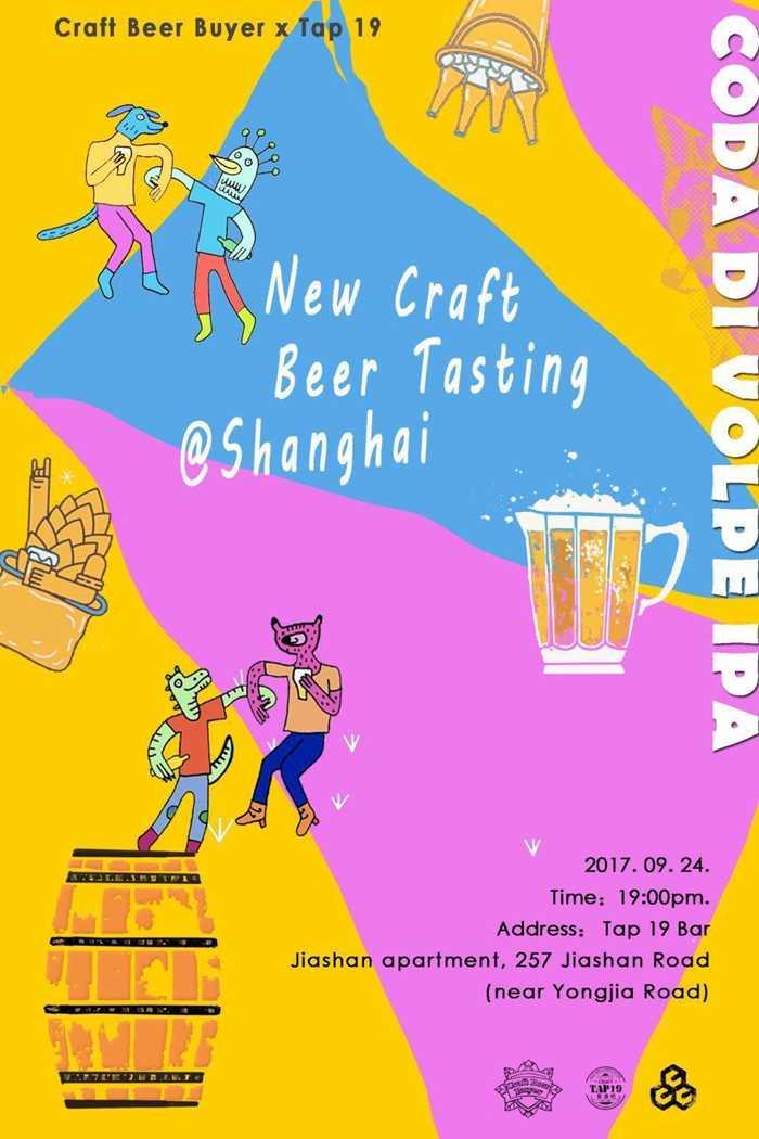 Beer Tasting Party Poster.jpg