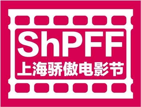 ShPFF Logo White Main.jpg