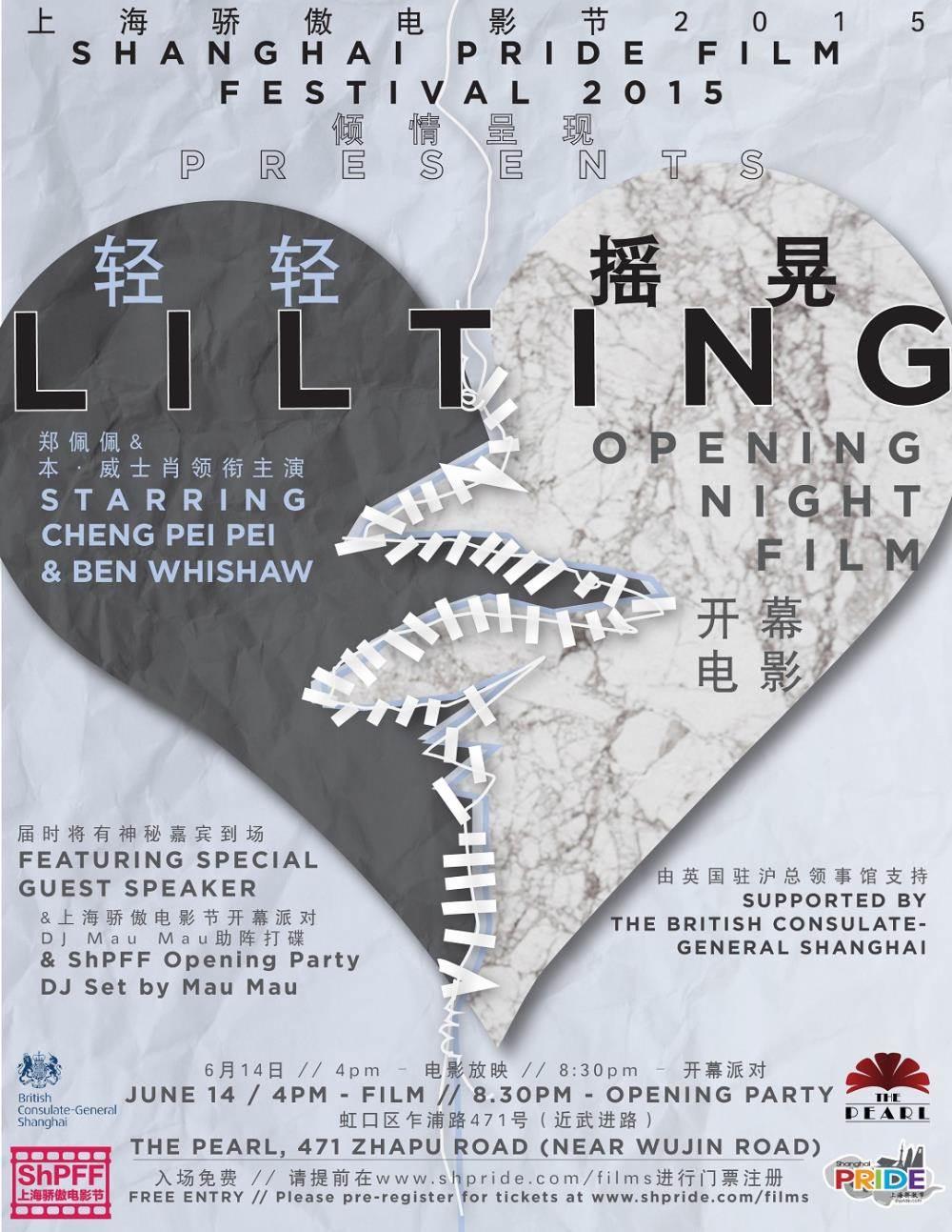 lilting-01 (2)s.jpg