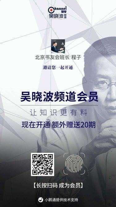 北京书友会.png