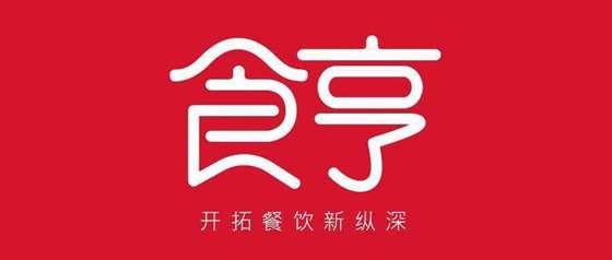 shiheng.png