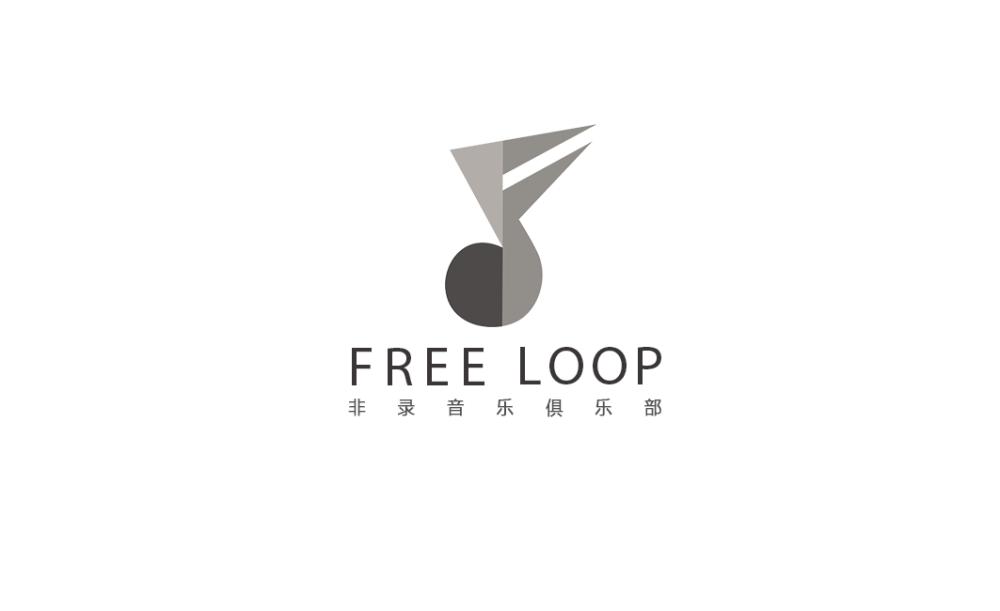 FREELOOP非录音乐俱乐部 会员教学体验活动