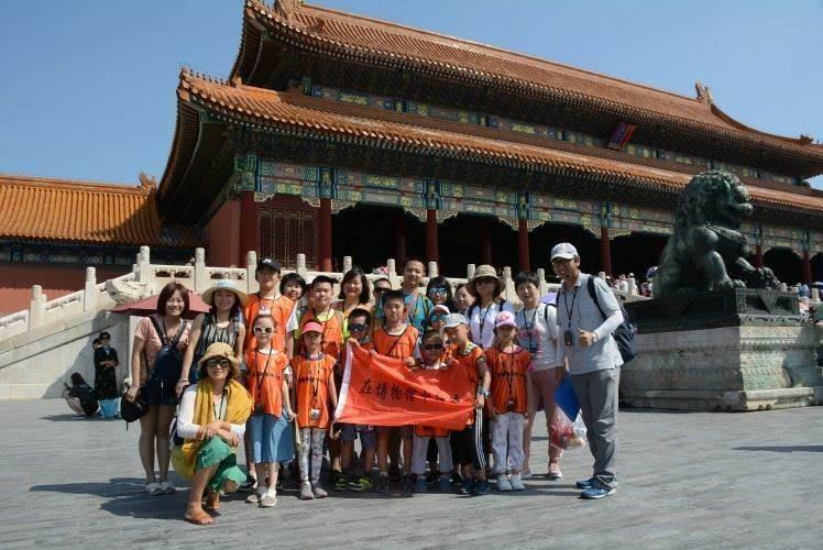 http://www.huodongxing.com/file/20150526/7371971778617/193524869296651.jpg