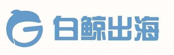 白鲸出海 logo.jpg