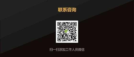 36计·胡润百富中国行星力量揭榜盛典-13.jpg