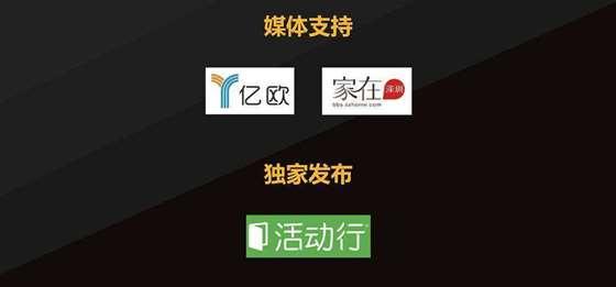 36计·胡润百富中国行星力量揭榜盛典-16.jpg