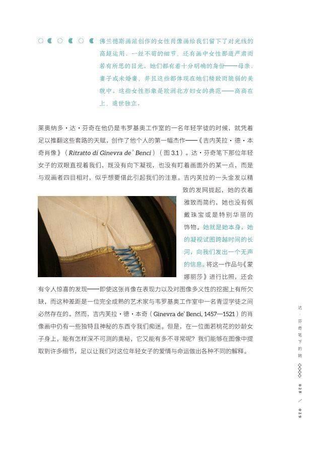 试读页P28、29、54、55、76、77、158、159、196、197_00.png