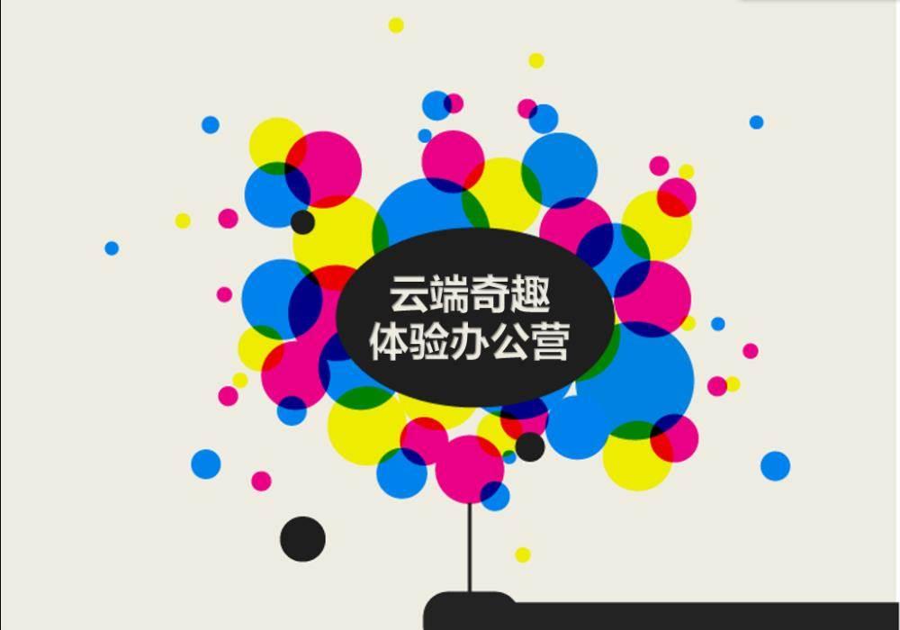 QQ图片20151201183258.png