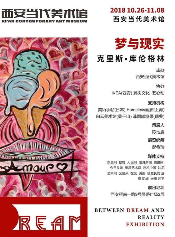 海报(中文版)无二维码.jpg