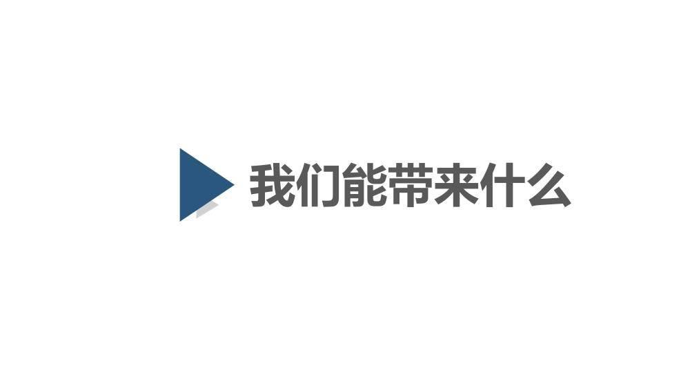 FindLink资本峰会创业者版-17.jpg