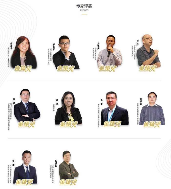 火狐截图_2017-10-18T10-56-14.011Z.png