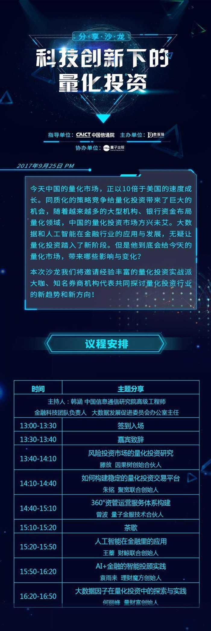 默认标题_自定义px_2017.09.20.png