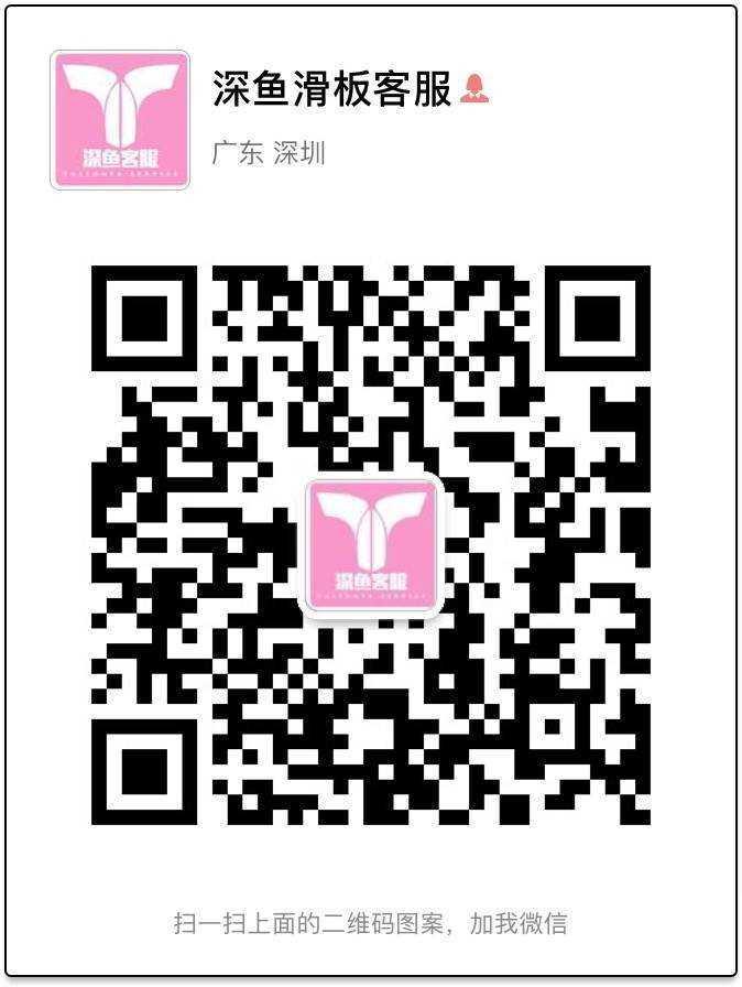 客服微信二维码.jpg