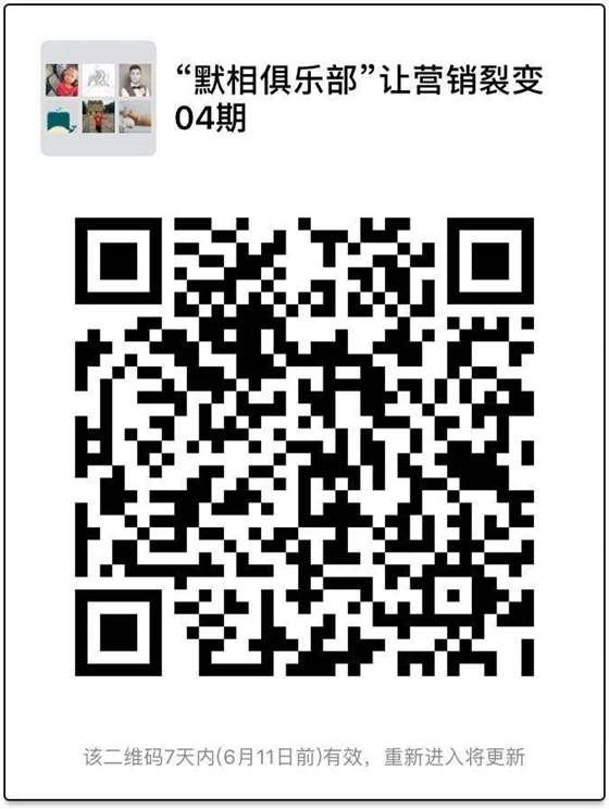 微信图片_20180604181432.jpg