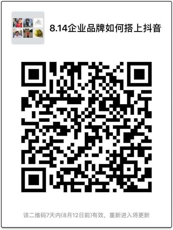 微信图片_20180805153847.jpg