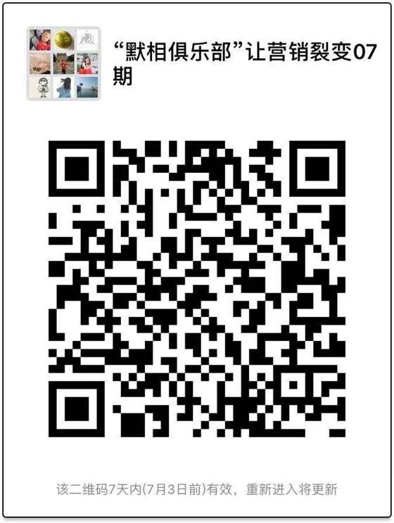 微信图片_20180626123451.jpg