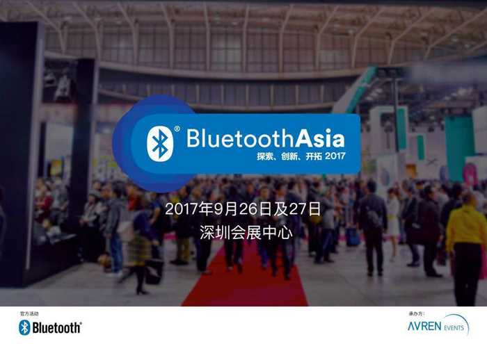 19674-Bluetooth-Asia-Sales-Brochure---Chinese-LR-Front-Page.jpg
