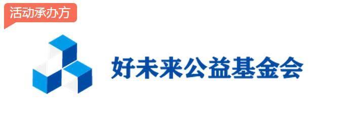 青年创想家沙龙×2015大学生公益创客大赛北京宣讲会