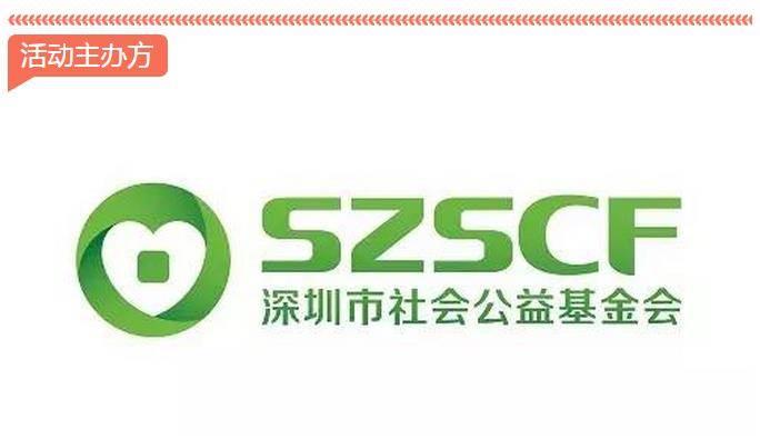 青年创想家沙龙×2015大学生公益创客大赛北京宣讲会图片