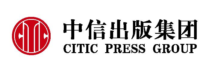 中信出版集团logo横.png