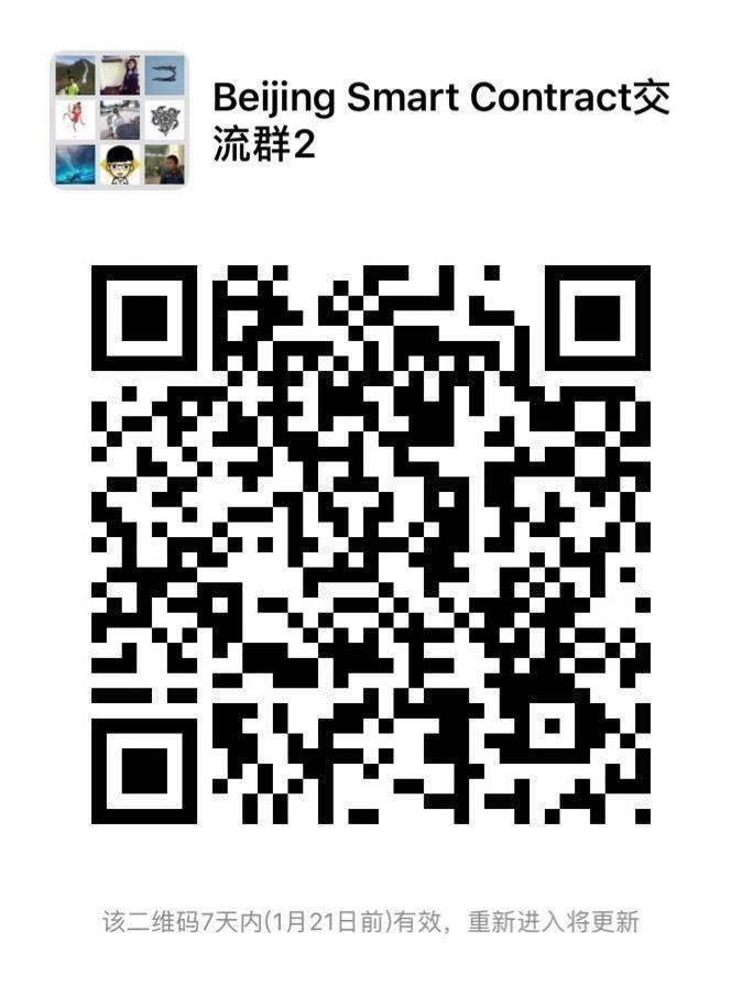 WeChat Image_20190114115230.jpg