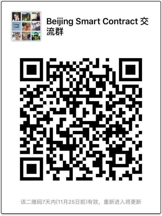WeChat Image_20181118122858.jpg
