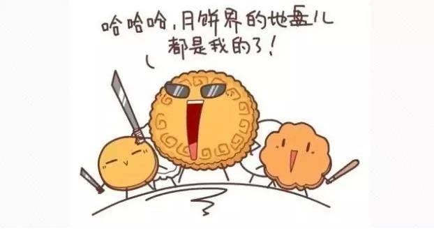 秘酿纯露做月饼