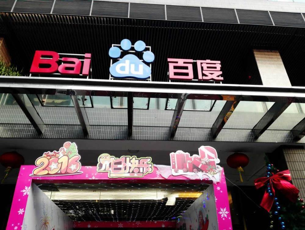 坐标 广州番禺区海伦堡创意园4栋1座1405单元 位于广州番禺创业示范
