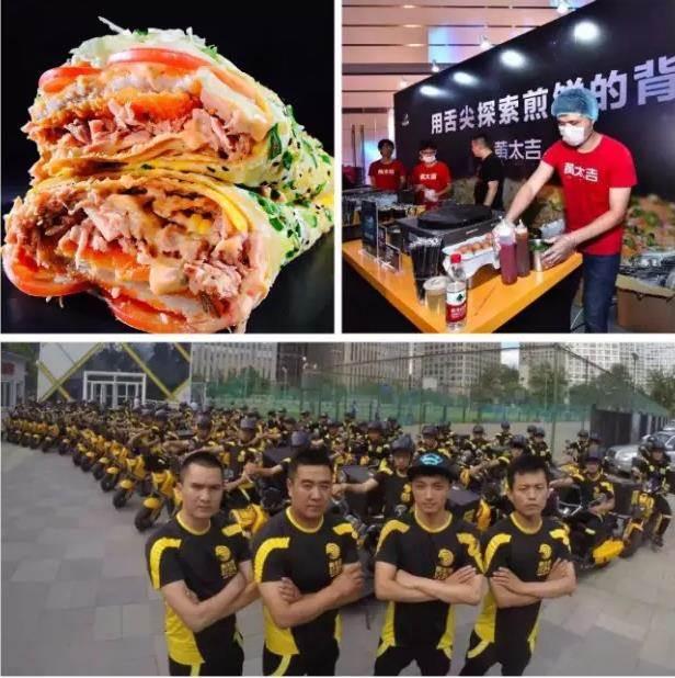 一起上 90后创业人物访谈 第3期 上海 9月25日约