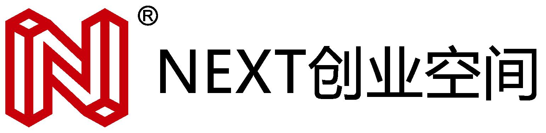 NEXTlogo-标准logo两个-02.png